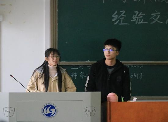 百家棋牌官网 5