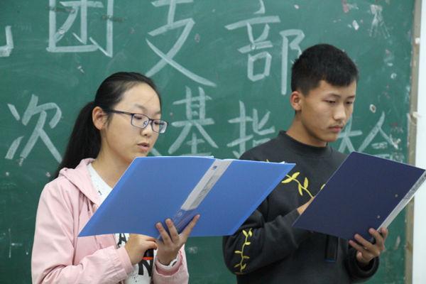 金凤凰彩票投注平台 2