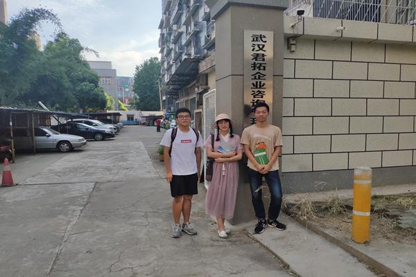 凤凰平台官方网站 1