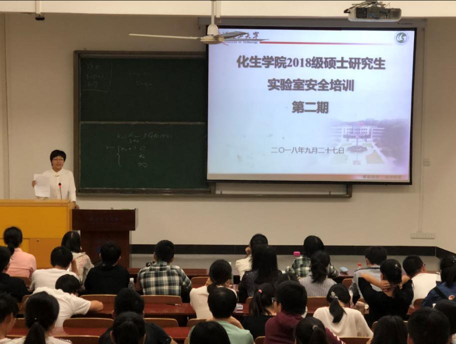 4887王中王鉄算盘开奖结 1
